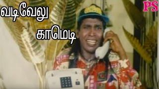 Kathi Sandai Vadivelu,Venniradai Moorthy,R Sundarrajan,Super Hit Tamil Non Stop Best Full Comedy