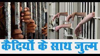 यूपी की जेलों में भेड बकरियों की तरह बंद हैं कैदी-BAD CONDITON OF UP JAILS  Newsmx tv
