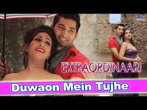 Duwaon Mein Tujhe : Full Video Song | Extraordinaari | Rituparna Sengupta, Abhishek Gupta |