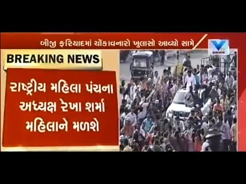 Xxx Mp4 Hardik Patel Sex CD Row Another Complained Filed Against Him Over Sexual Abuse Vtv News 3gp Sex