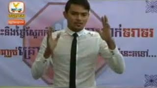 Hot news លោក​  ខេមរៈ សិរីមន្ត Tell about what Happen In Accident