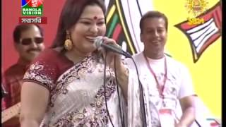 Bangla Songs Vision live in poyela boishak