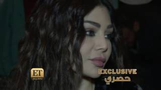 ET بالعربي – ETبالعربي حصرياً مع هيفا وهبي في الحرباية