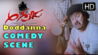 Doddanna comedy scenes as politician | Kannada Comedy Scenes | Agraja Kannada Movie |Jaggesh,Darshan