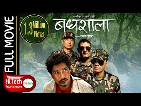 Xxx Mp4 Badhshala Nepali Movie Saugat Malla Dayahang Rai Khagendra Lamichhane Arpan Thapa 3gp Sex
