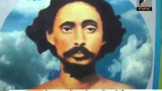 Monomuhon Dutto Maasranga TV News Report Jahangir Alam Imrul  24 01 16 06pm
