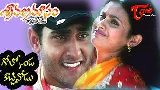 Sravana Masam Movie Songs   Golkonda Kattinodu Video Song   Karthikeya, Kalyani