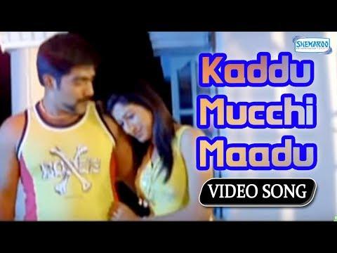 Xxx Mp4 Kaddu Mucchi Maadu Yaare Nee Mohiniya Romantic Kannada Songs 3gp Sex