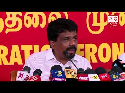 Govt. is deceiving the public with cabinet reshuffle -  Anura Kumara