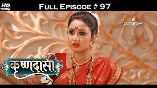 Krishnadasi - 8th June 2016 - कृष्णदासी - Full Episode