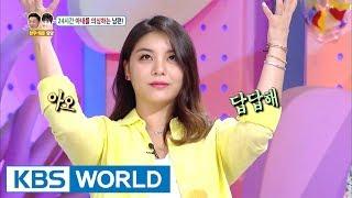 Hello Counselor - Ailee, Sam Hammington, Ahn Jihwan [ENG/THAI/2017.07.31]