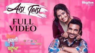 Aisi Taisi (Full Video) | Amrinder Gill | Harish Verma | Simi Chahal | Jatinder Shah