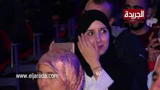 حفل اختتام مهرجان طنجة للضحك النسخة الثالثة