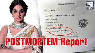 Sridevi's POSTMORTEM Report Full Details, Traces Of Alcohol Found In Sridevi's Body | LehrenTV