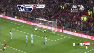 Manchester United's Fastest League Goal Of 2012/2013