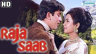Raja Saab (HD) - Shashi Kapoor - Nanda - Rajendra Nath - Agha - Hindi Full Movie With Eng Subtitle