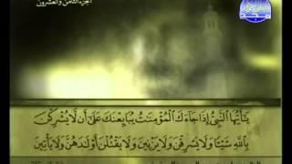 الجزء الثامن والعشرون (28) من القرآن الكريم بصوت الشيخ علي الحذيفي