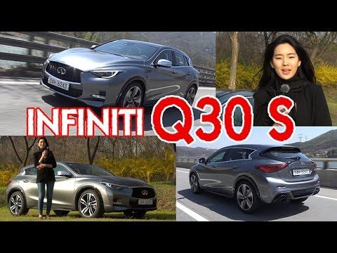 인피니티 Q30 S 시승기 1부, 고성능 럭셔리 크로스오버 살펴보기 Infiniti Q30S