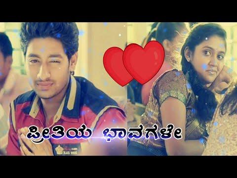 Xxx Mp4 ಪ್ರೀತಿಯ ಭಾವಗಳೇ 💕 Best Love Whatsapp Status Video Kannada 💕 Kannada Love Scene Video 3gp Sex