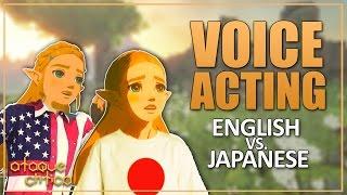 Zelda: Breath of The Wild - English vs Japanese (Voice Acting Comparison)