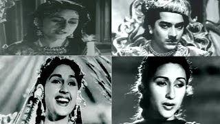 Superhit Songs of Anarkali | Pradeep Kumar, Bina Rai | Classic Bollywood Movie