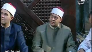 فضيلة المبتهل الشيخ أحمد طنطاوي في ابتهالات فجر السبت  22 من رمضان 1438 هـ   الموافق 17 6 2017 م من