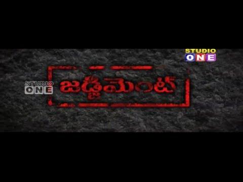 Xxx Mp4 Judgement Telugu Full Length Movie HD Mohanlal Suresh Gopi Priyalal 3gp Sex