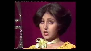 Leila Forouhar- Kalaghhaye Khabarchin لیلا فروهر - کلاغهای خبر چین