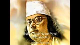 Sukno Patar Nupur Paye - Guitar Instrumental
