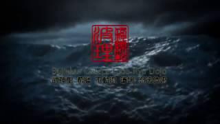 十手 * 兜割 * 鉄扇  * 扇子 Jutte - Kabutowari - Tessen - Sensu [Promo] 2017