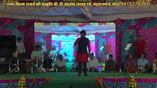 Pawan singh new stage show 2016