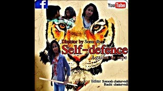 self defence  against to rape a short film