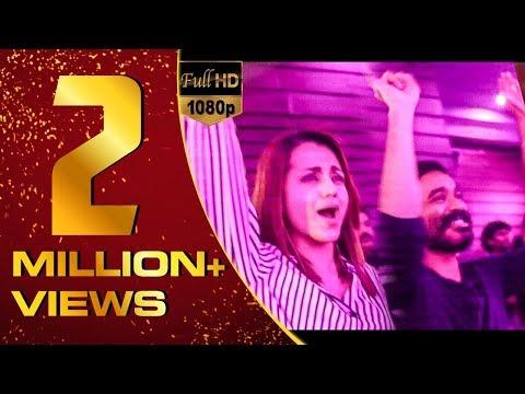 Xxx Mp4 FULL VIDEO PETTA Dhanush Trisha Marana Mass Dance At Rohini Theatre 3gp Sex