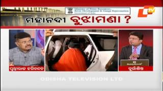 News@9 Discussion 20 January 2017