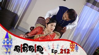 Kalijai | Full Ep 212 | 20th Sep 2019 | Odia Serial – TarangTV