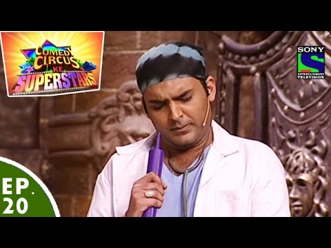 Xxx Mp4 Comedy Circus Ke Superstars Episode 20 Kapil As A Mad Person 3gp Sex
