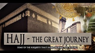 A Hajj That Almost Cost Him His Life / Uthman Daabo