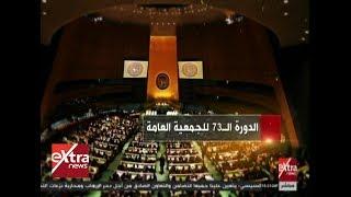 غرفة الأخبار  أبرز تصريحات الرئيس السيسي خلال قمة نيلسون مانديلا للسلام