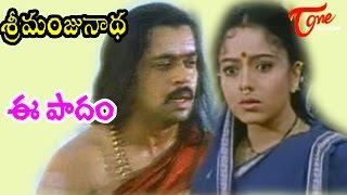 Sri Manjunadha - Ee Paadham