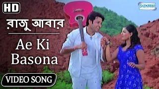 Ae Ki Basona {HD} - Raju Awara Song - Akash - Arpita - Mihir Das - Superhit Bengali Song