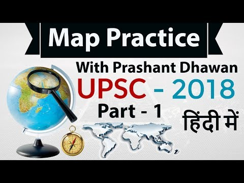 Map practice for UPSC 2018 Set 1 Places In News Current affairs 2018