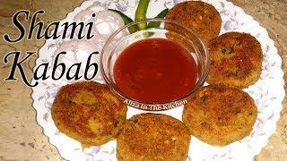 Chicken Shami Kabab Recipe | Shami Kabab Recipe | Easy Shami Kabab Recipe Video