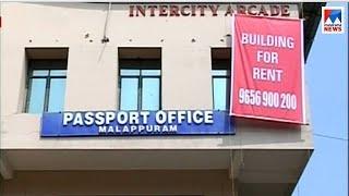 Malappuram passport office closed