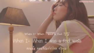 thaisub taeyeon - when i was young l easterssub
