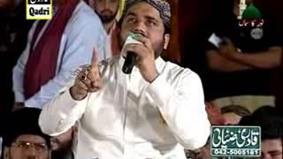 Rubayat & Allah Names By Qari Shahid Mahmood Naat In Mehfil Noor Ka Sama