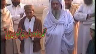 MAZAR MUBARAK HAJI MUHAMMAD ZAMAN GHAMJAN BABA R A uploaded by haji nowsherwan adil