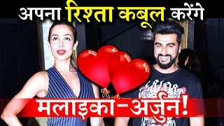 OMG! Malaika Arora And Arjun Kapoor To Make Their Relationship Official!