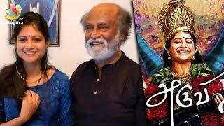 Rajinikanth meets Aruvi team | Aditi Balan | Hot Tamil Cinema News
