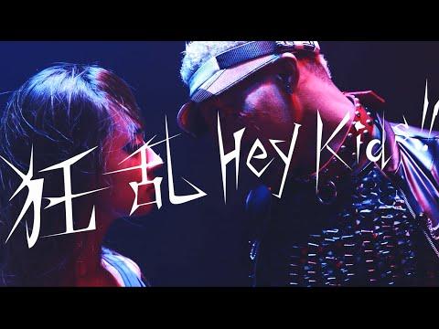 <ノラガミARAGOTO>OPテーマ  THE ORAL CIGARETTES「狂乱 Hey Kids!!」MusicVideo