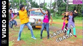 Hala Langala Chasa | Odia Official Video Song | Bubun | New Odisha